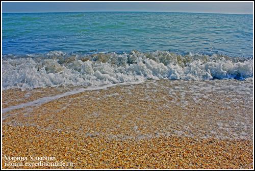 Море )