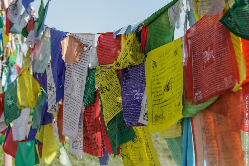Буддийские флажки