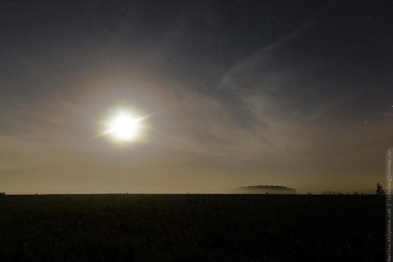 Луна и туман