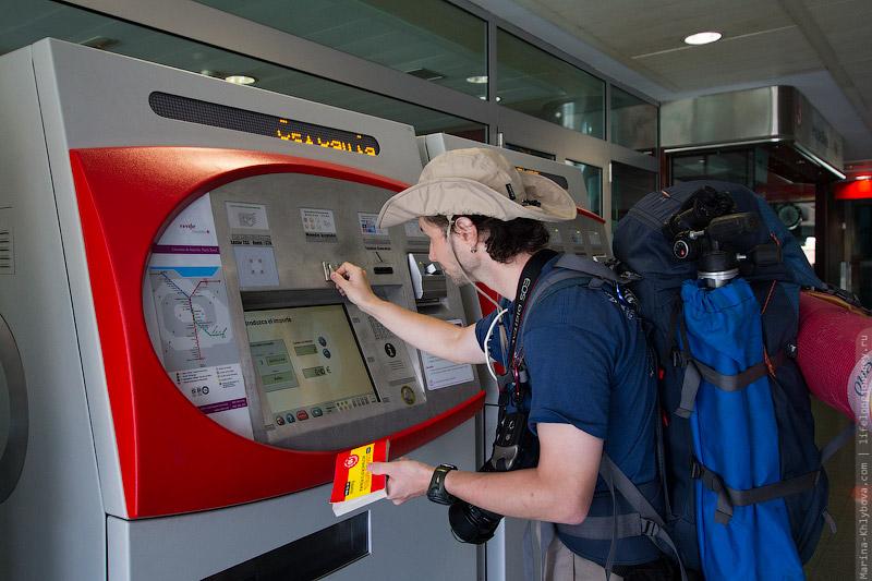Покупка железнодорожных билетов в Испании