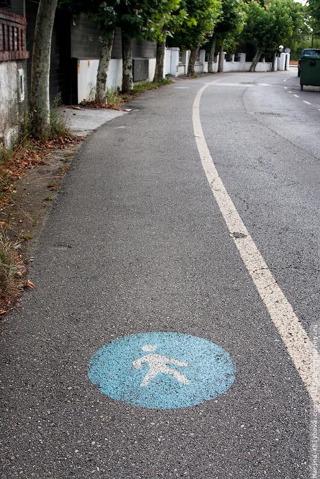 Асфальтовая дорожка - Путь Сантьяго