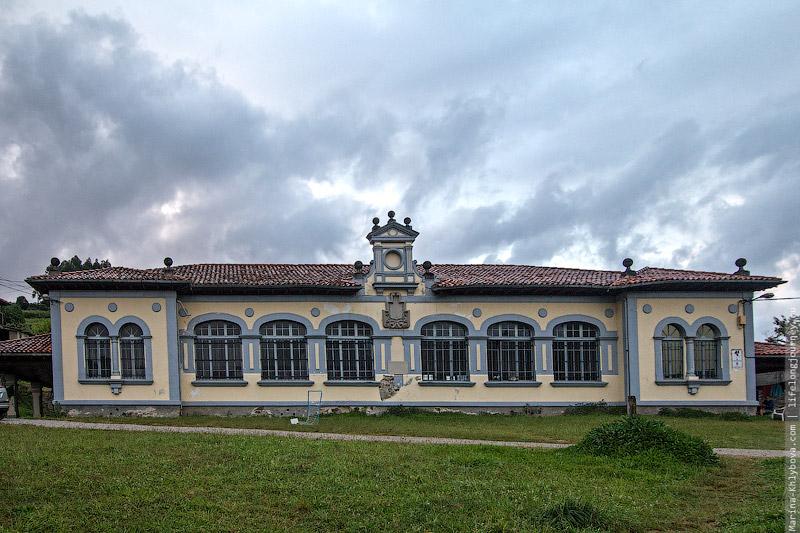 Альберго в Шото де Луинья