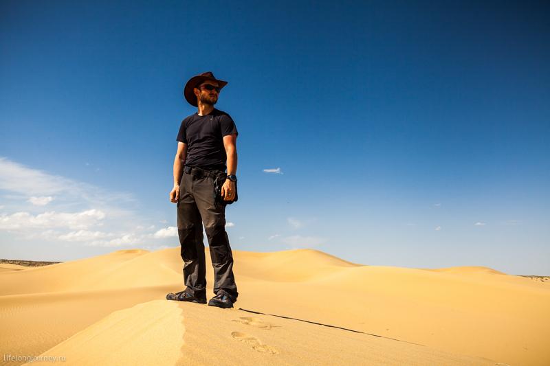 Никита в песках Сенека