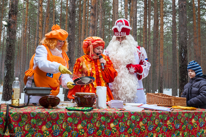 Масленица в Вотчине Деда Мороза