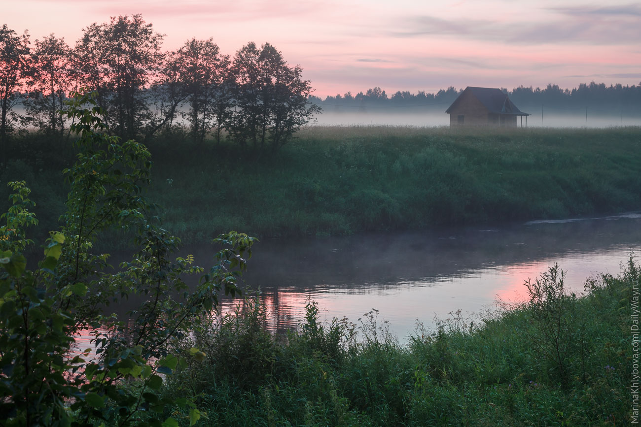 Туман над Которослью